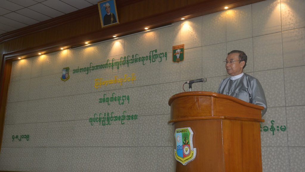 Union Minister U Ohn Win addresses the coordination meeting of the Myanma Timber Enterprise in Yangon yesterday. Photo: MNA