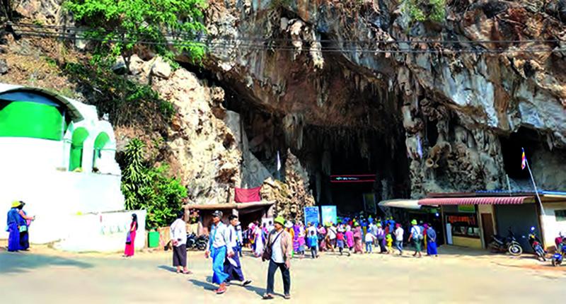 Htan San Cave copy
