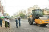 MCDC upgrading roads in Mandalay City to manage growing traffic