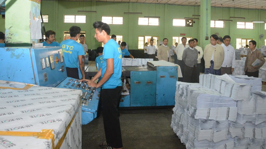 Union Minister Dr Pe Myint inspects the GTC Printing Factory in Insein Township, Yangon Region yesterday.Photo: MNA