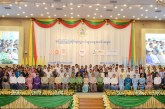 State Counsellor stresses youth involvement in education reform on International Youth Day