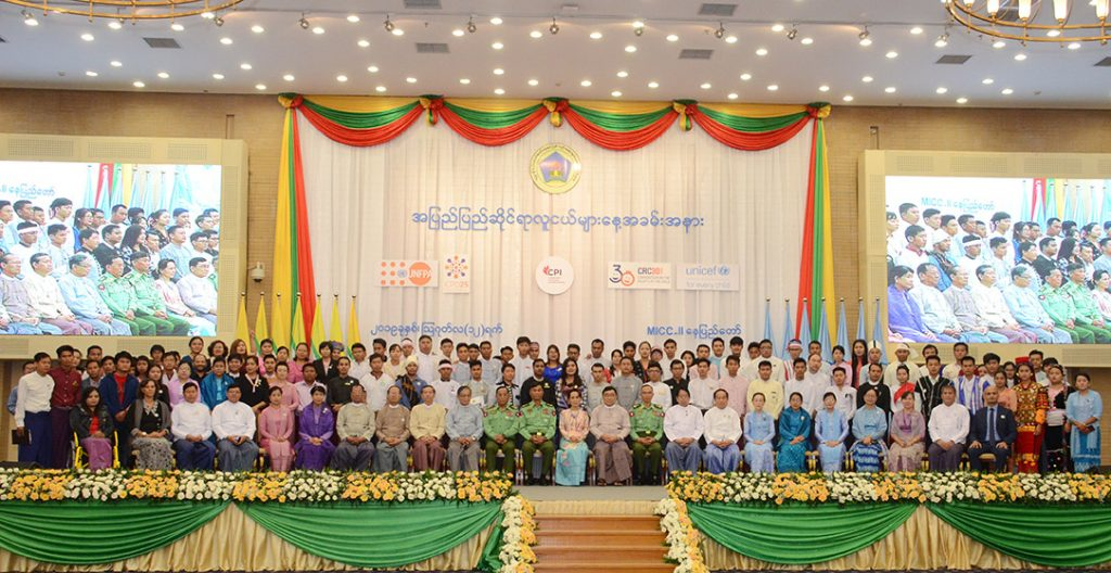 State Counsellor Daw Aung San Suu Kyi, Union Ministers, Nay Pyi Taw Council  Chairman and officials pose for a group photo together with representatives of women organizations and youth organizations at  the International Youth Day ceremony 2019 in Nay Pyi Taw yesterday.Photo: MNAState Counsellor Daw Aung San Suu Kyi, Union Ministers, Nay Pyi Taw Council  Chairman and officials pose for a group photo together with representatives of women organizations and youth organizations at  the International Youth Day ceremony 2019 in Nay Pyi Taw yesterday.Photo: MNA