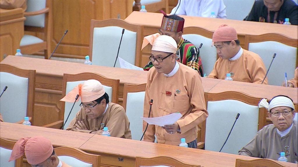 Joint Bill Committee secretary Dr Myat Nyana Soe. Photo: MNA