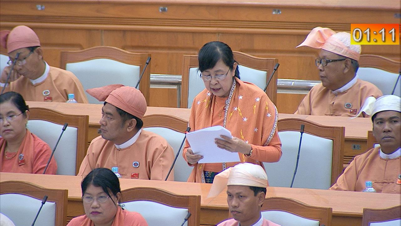 MP Dr Daw Shwe Pon of Bago constituency. Photo: MNA