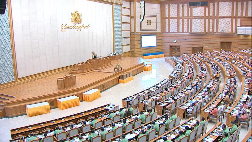 Second Pyidaungsu Hluttaw 13th regular session is being convened in Nay Pyi Taw yesterday.Photo: MNA