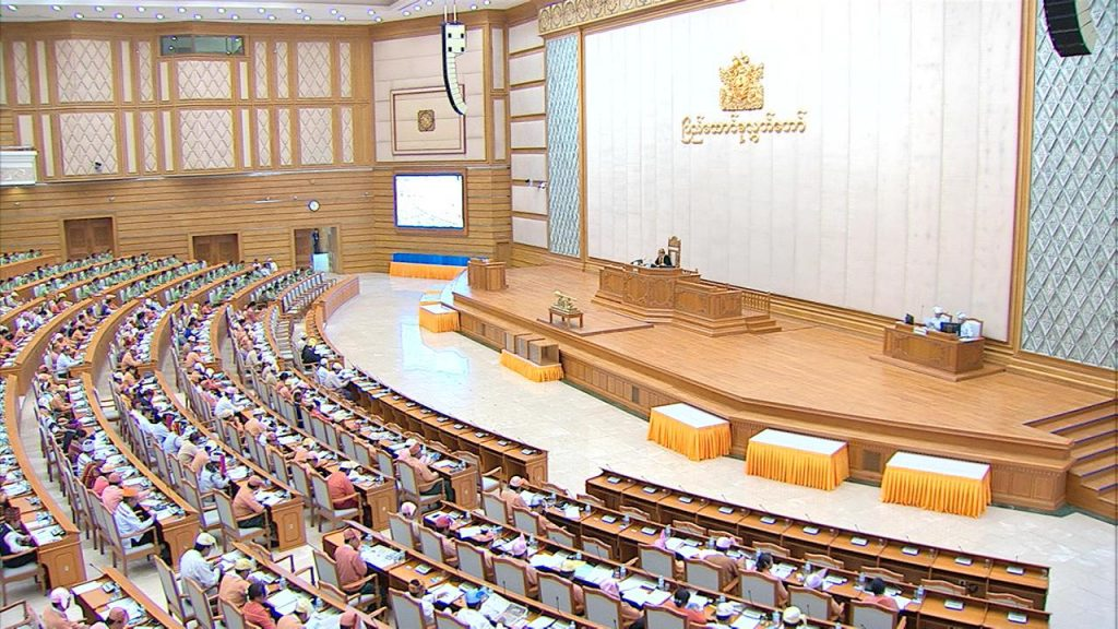 Second Pyidaungsu Hluttaw's 13th regular session held its 19th-day meeting in Nay Pyi Taw yesterday.Photo: MNA