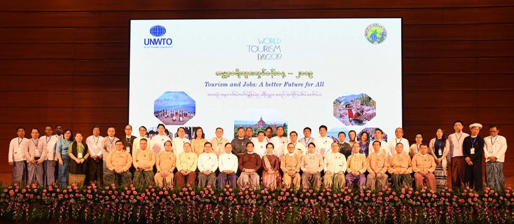 State Counsellor Daw Aung San Suu Kyi and Vice President U Henry Van Thio pose for documentary photo together with chairpersons, secretaries from Myanmar Tourism Federation and the 11 associated groups, the members of National Tourism Development Central Committee at the event to mark the World Tourism Day 2019 in Nay Pyi Taw yesterday.Photo: MNA