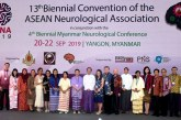 13th Biennial Convention of ASNA opening ceremony held in Yangon
