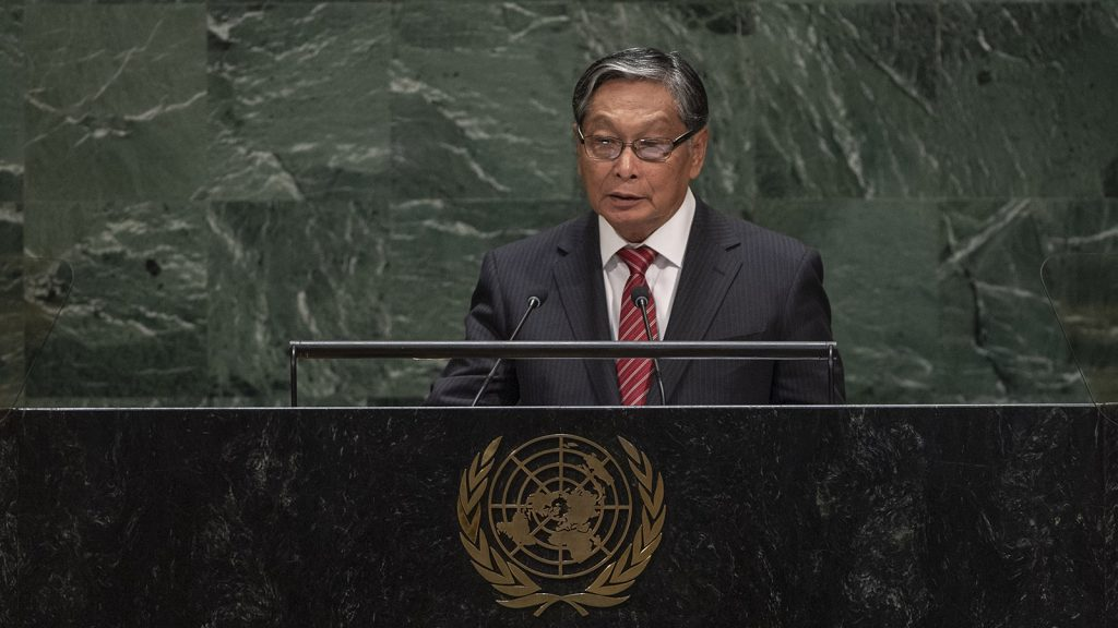 Union Minister U Kyaw Tint Swe delivers the statement at the United Nations General Assembly on 28 September at the United Nations Headquarters.Photo: MNA