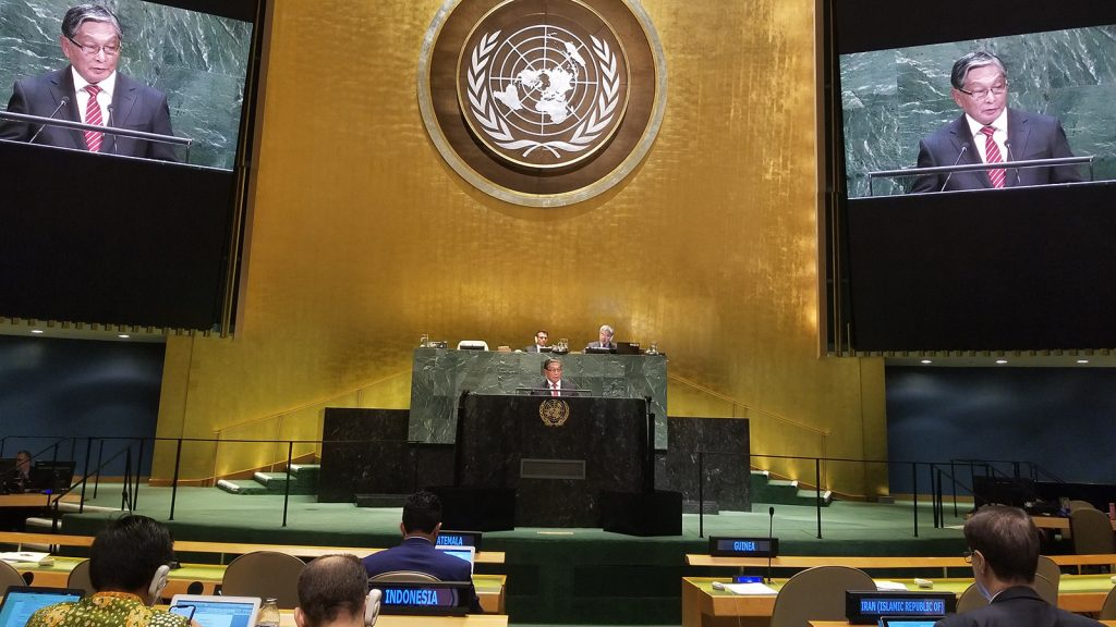 Union Minister U Kyaw Tint Swe delivers the statement at high-level General Debate of the74th Session of the United Nations General Assembly held on 28 September 2019 at the United Nations Headquarters.Photo: MNA