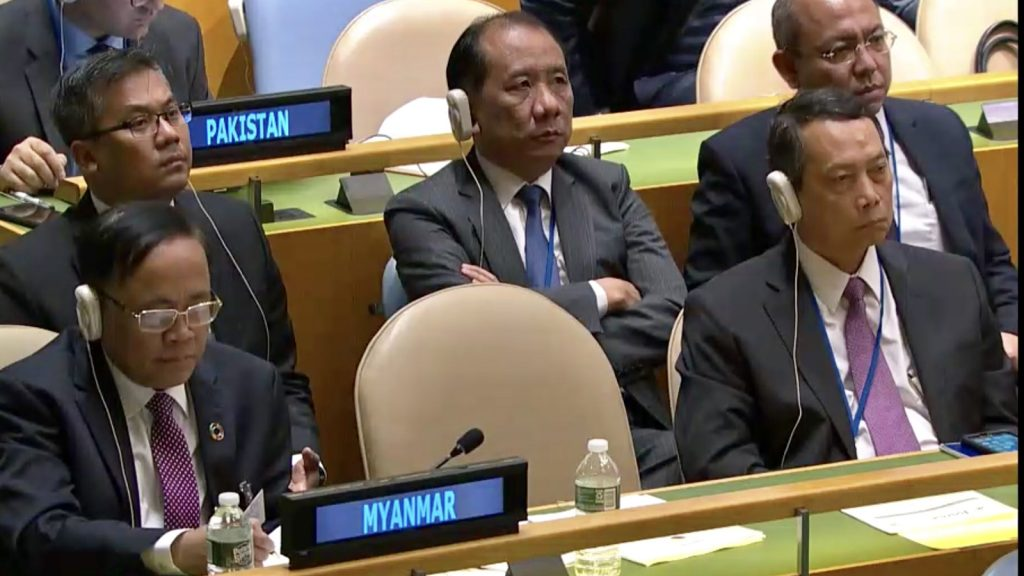 Members of the Myanmar delegation listen to the statement delivered by Union Minister U Kyaw Tint Swe at the 74th Session of United Nations General Assembly.Photo: MNA