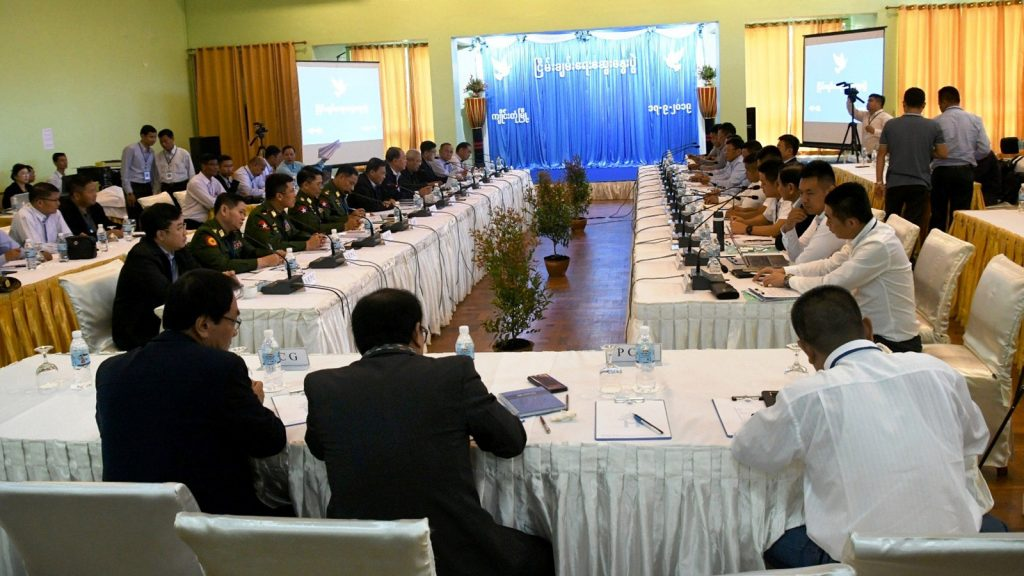 A meeting between the National Reconciliation and Peace Center (NRPC) and representatives of the four ethnic armed groups KIO, MNTJP, PSLF and ULA takes place in Kengtung, Shan State.Photo: Phoe Htaung