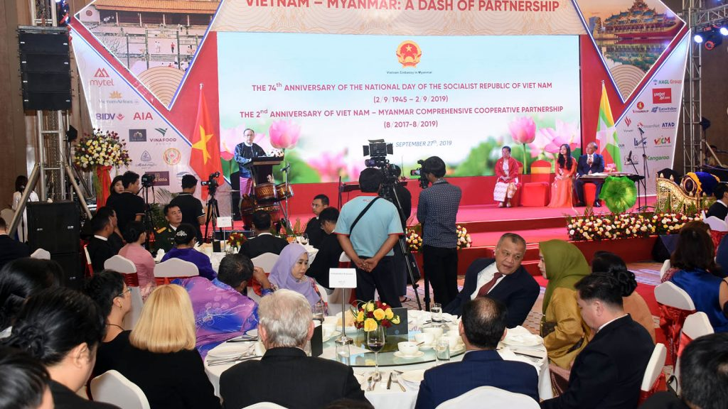 Union Minister U Thant Sin Maung addresses the event to mark 74th Anniversary of Viet Nam's National Day and 2nd anniversary of Viet Nam-Myanmar Comprehensive Cooperation in Yangon. Photo: MNA