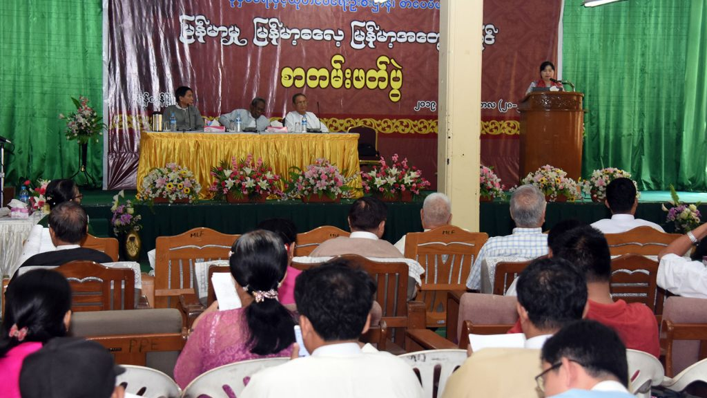 The second day of the paper reading session on Myanmar Culture, Myanmar Custom and Myanmar Perspectives being held in Yangon yesterday. Photo: mna