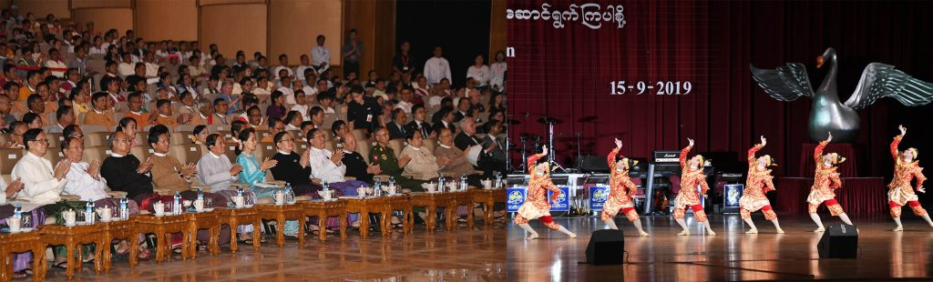 President U Win Myint, State Counsellor Daw Aung San Suu Kyi and dignitaries watch the performance at the International Democracy Day event in Nay Pyi Taw yesterday.  Photo: MNA