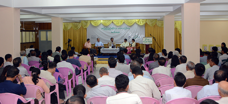 The International Translation Day 2019 event being held in Yangon yesterday.Photo: mna