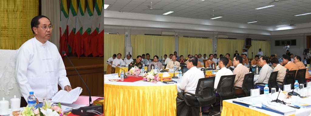 Vice President U Myint Swe addresses the third coordination meeting of MNCCLE at the Ministry of Labour, Immigration and Population in Nay Pyi Taw, yesterday.Photo: MNA