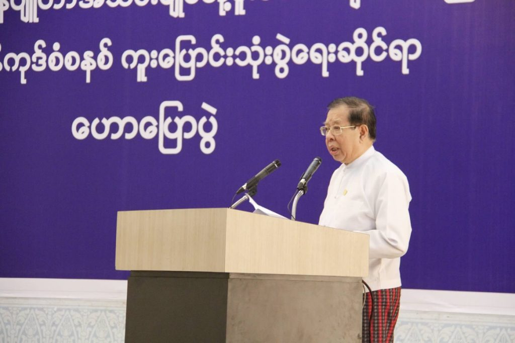 UMFCCI President U Zaw Min Win delivers the speech at the talk on changing to Myanmar Unicode System in Yangon. Photo: Zaw Min