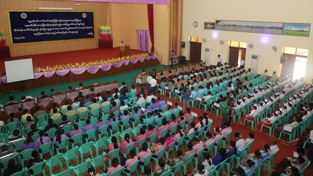 The meeting to launch the Maternal and Child Cash Transfer project in Ayayawady Region being convened.Photo: MNA