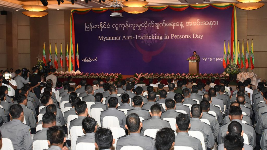 Vice President U Henry Van Thio addresses the event to mark the 7th Anti-Trafficking in Persons Day in Nay Pyi Taw yesterday.Photo: MNA