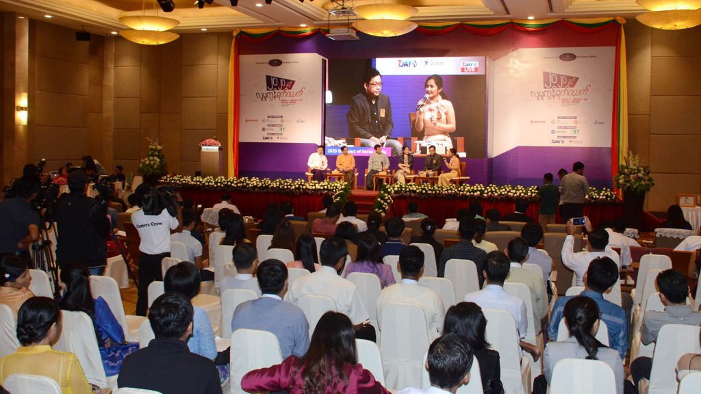 The forum named 2020 and Effect of Social Network being convened in Nay Pyi Taw yesterday. Photo: mna