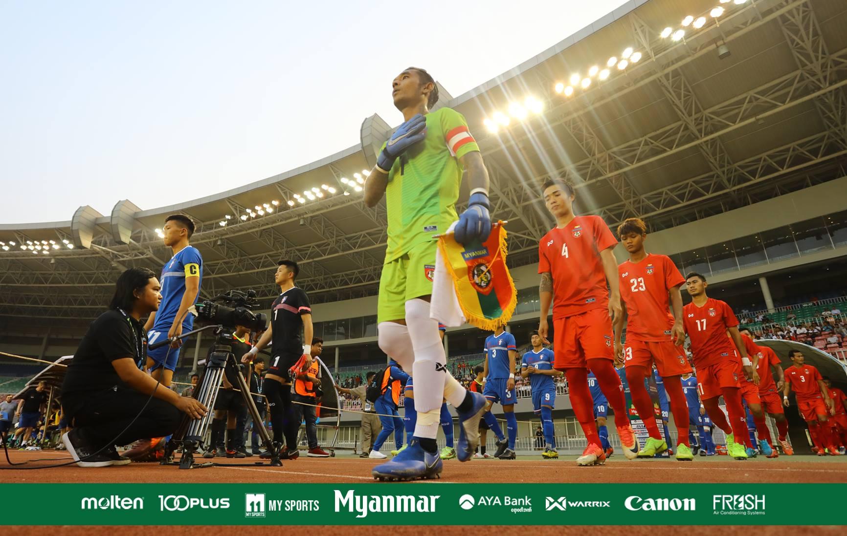 Myanmar prepares