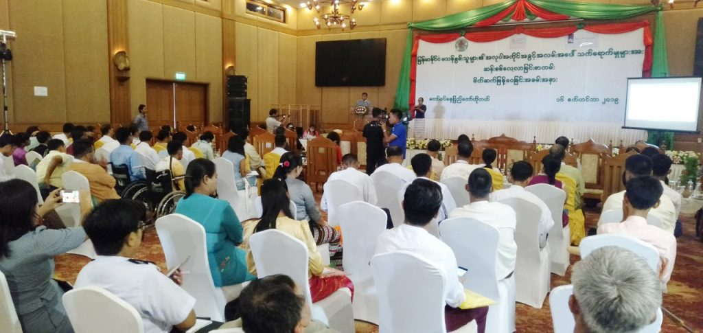 Deputy Minister U Soe Aung delivers the speech at the ceremony for Research Paper on the Effects on Employment Opportunities for People Living With Disabilities in Nay Pyi Taw yesterday.Photo: MNA