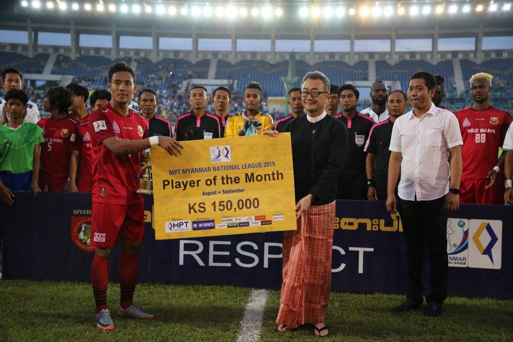 Shan Uniteds defender