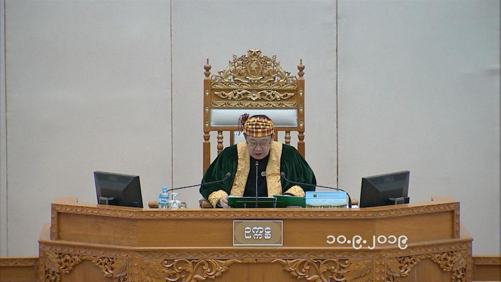 Pyithu Hluttaw Speaker U T Khun Myat. Photo: MNA