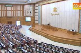20th-day meeting of Second Pyithu Hluttaw's 13th regular session held