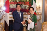 State Counsellor meets with Japanese PM, attends 2nd Myanmar Investment Conference