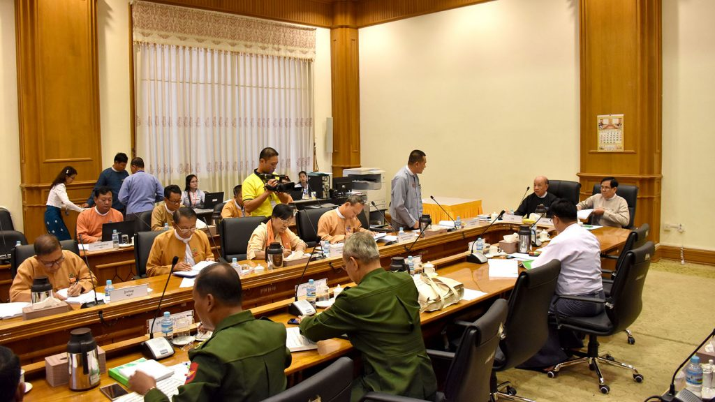 Meeting of the Joint Committee on Amending the 2008 Constitution 51/2019 held in Nay Pyi Taw yesterday.Photo: MNA