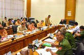 Joint Committee on Amending 2008 Constitution holds meeting 47/2019