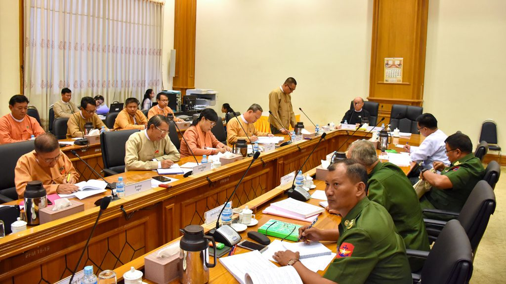 Meeting 47/2019 of the Joint Committee on Amending  the 2008 Constitution held in progress in Nay Pyi Taw yesterday.Photo: MNA