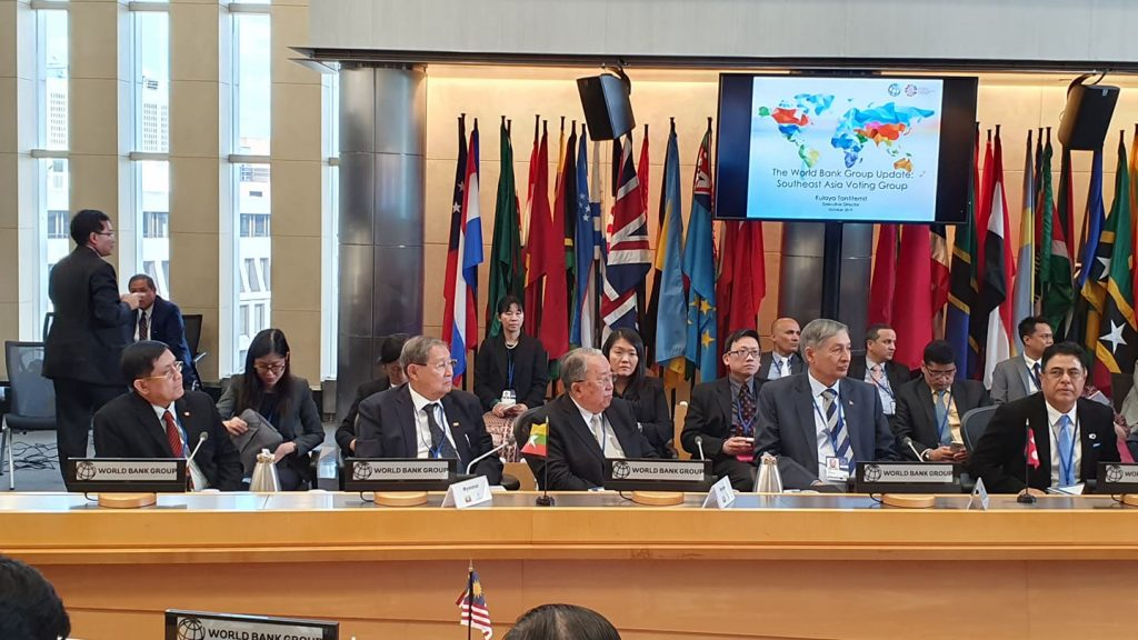 Union Minister U Soe Win and delegation attends the Annual Meetings Plenary of The World Bank Group and International Monetary Fund and other related meetings in Washington D.C.Photo: MNA