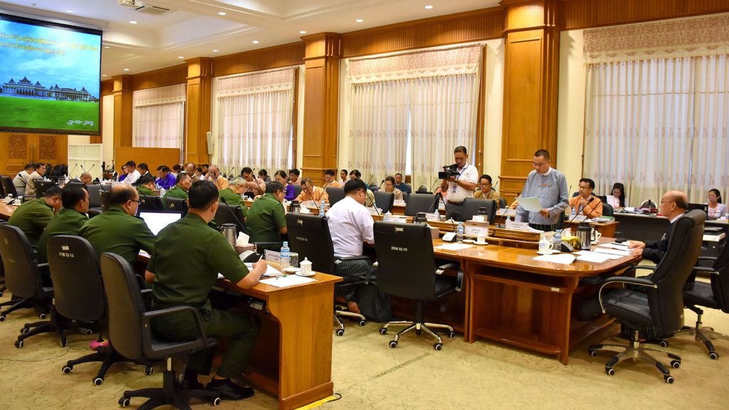 The Joint Committee meeting on Amending the 2008 Constitution being held at Pyidaungsu Hluttaw Building in Nay Pyi Taw yesterday. Photo: mna