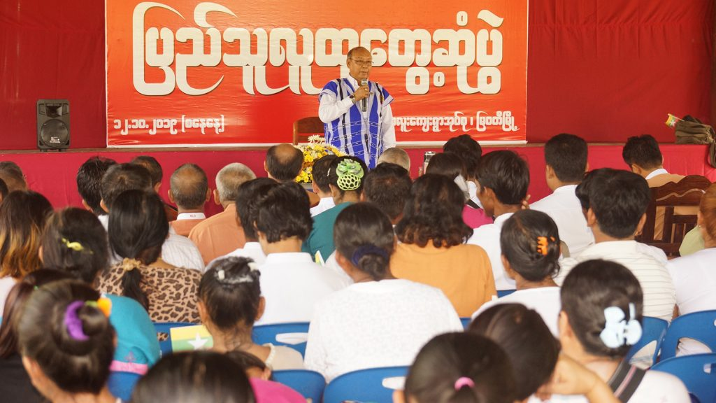 Amyotha Hluttaw Speaker Mahn Win Khaing Than delivers the speech at the meeting with locals from Phalu Village in Myawady.  Photo: MNA