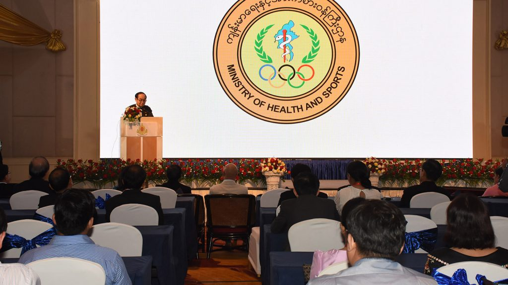 Union Minister Dr Myint Htwe addresses the fourth conference of Myanmar Nephro-Urology Society in Yangon.Photo: MNA