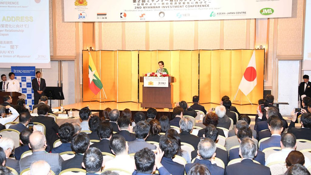 State Counsellor Daw Aung San Suu Kyi delivers the speech at the  2nd Myanmar Investment Conference in Tokyo, Japan yesterday.PHOTO: MNA