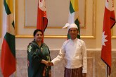 Press Release on the State Visit of the Rt. Hon. Mrs. Bidya Devi Bhandari, President of Nepal to Myanmar