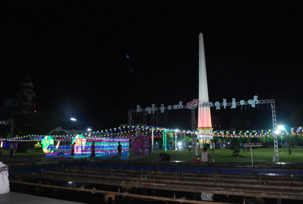 Maha Bandoola Park in downtown Yangon is lit up two day ahead of a light festival to mark the end of the four-month rain-retreat wihich will end on Sunday, 13 October. Photo: Htein Lin