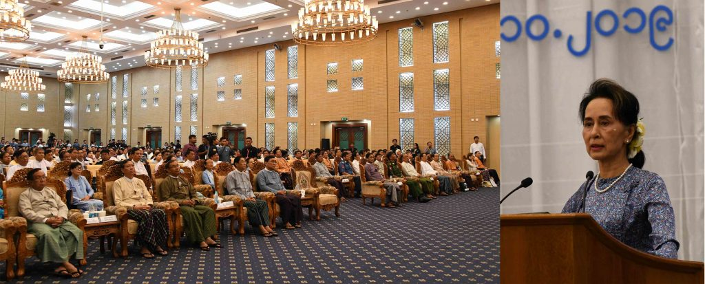 State Counsellor Daw Aung San Suu Kyi delivers the opening address at the event to mark International Day for Disaster Risk Reduction (IDDRR) in Nay Pyi Taw yesterday.Photo: MNA