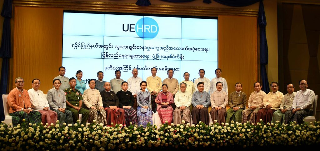 State Counsellor Daw Aung San Suu Kyi poses for the documentary photo together with Hluttaw Speakers, Union Ministers, and officials at the second anniversary of the Union Enterprise for Humanitarian Assistance, Resettlement and Development in Rakhine (UEHRD) in Nay Pyi Taw yesterday.Photo: MNA