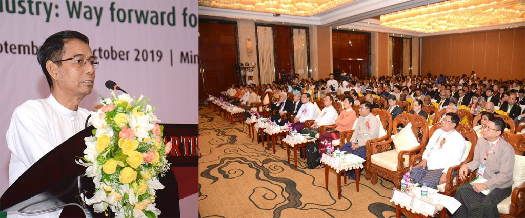 Union Minister Dr Aung Thu addresses the opening ceremony of the International Rubber Conference 2019 in Nay Pyi Taw yesterday.Photo: MNA