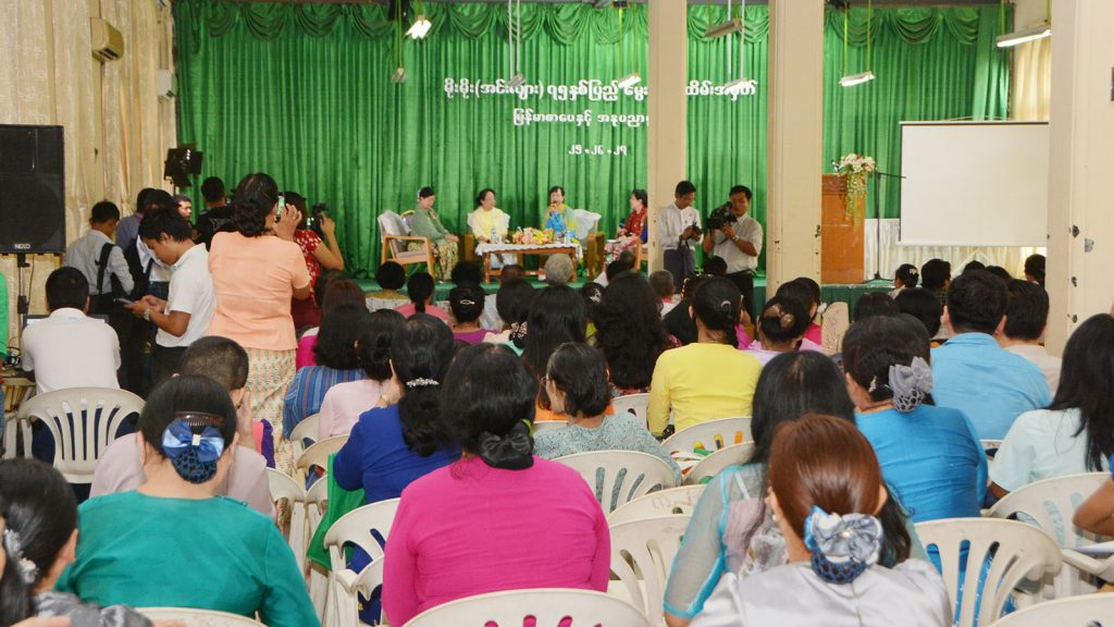 Prominent authors take part in talks on Moe Moe (Inya) at the Myanmar Literary and Arts Festival in Yangon yesterday. PHOTO: YE HTUT