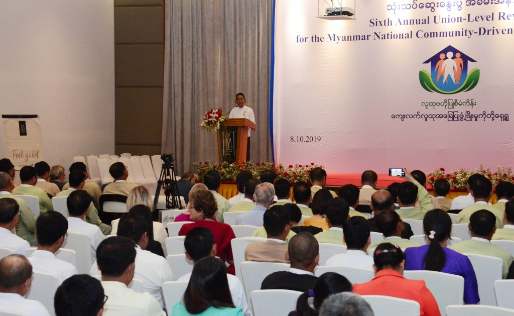 Union Minister Dr Aung Thu delivers the speech at meeting of the 6th Annual Union-Level  Review for Myanmar National Community-Driven Development Project (MNCDDP) in Nay Pyi Taw.Photo: MNA