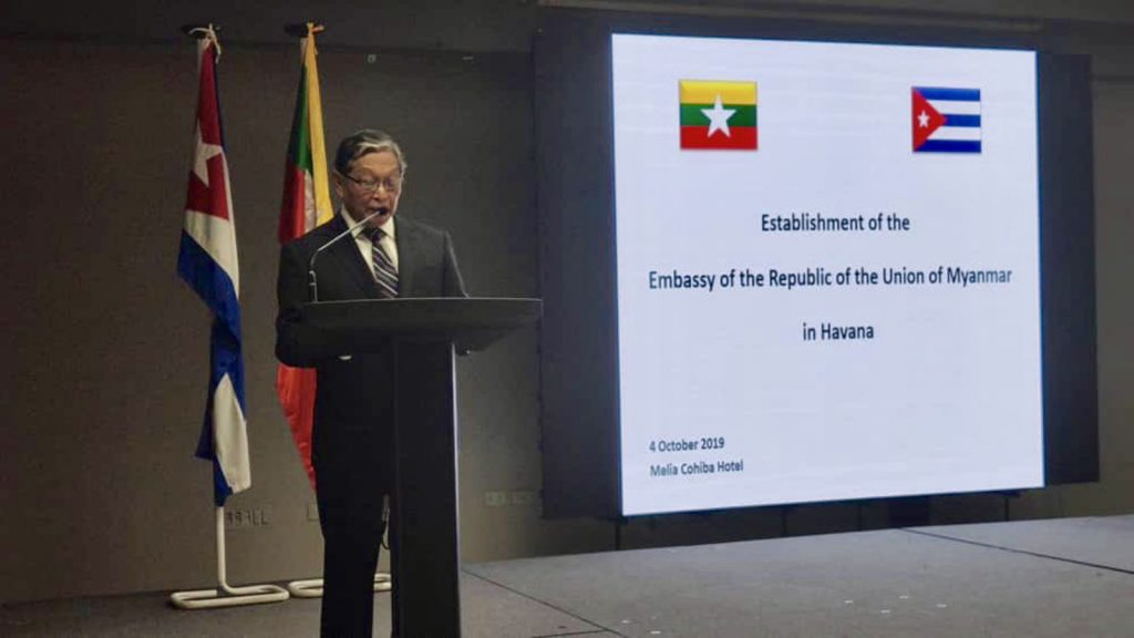 Union Minister for the Office of the State Counsellor of Myanmar U Kyaw Tint Swe delivers the speech at the reception to launch the official establishment of Myanmar Embassy in Havana on 4 October 2019.Photo: MNA