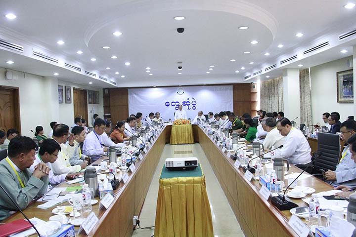 Meeting1 copy