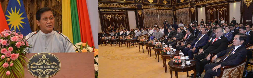 Vice President U Henry Van Thio addresses the opening ceremony of 7th ASEAN Ministerial Meeting on Disaster Management (AMMDM) in Nay Pyi Taw yesterday.Photo: MNA