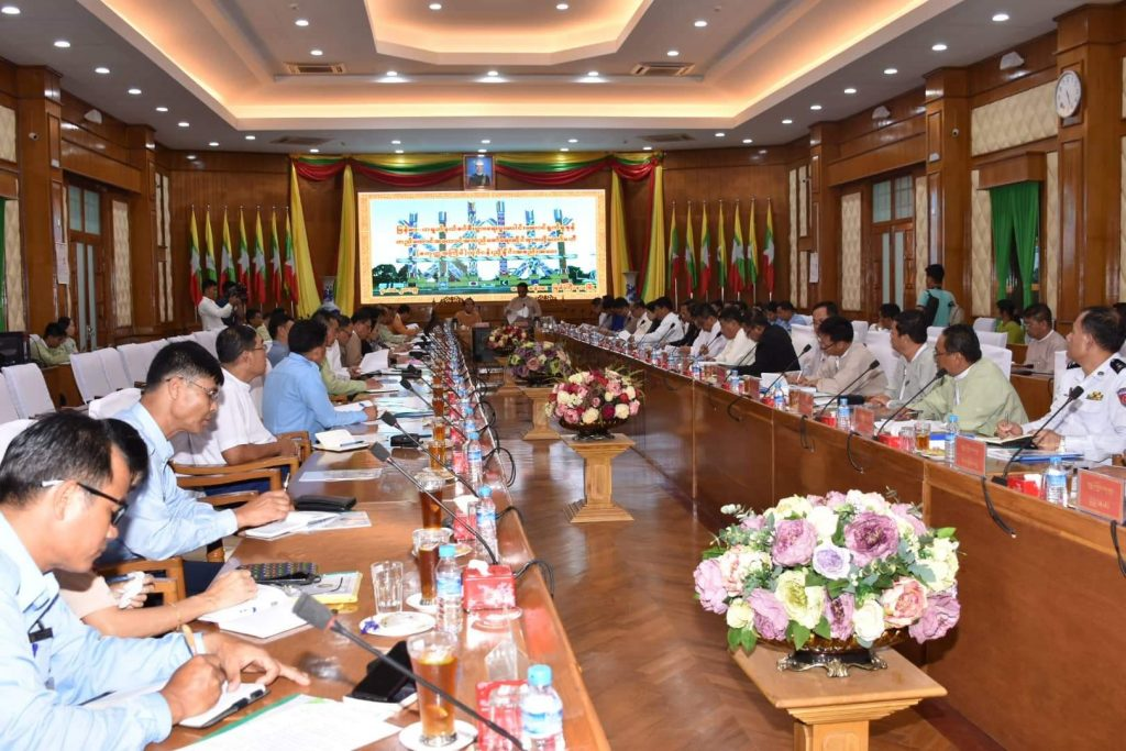 The fourth coordination meeting on Myanmar-China Border Economic Cooperation Zone Establishment being held in Myitkyina on 4 October. Photo:MNA